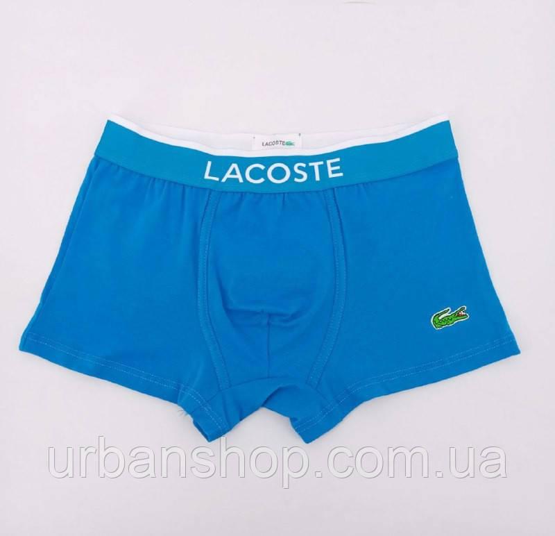 Чоловіча білизна Lacoste light blue M