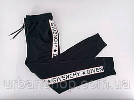 Штани GIVENCHY PARIS black M