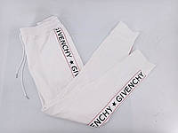 Штани GIVENCHY PARIS white L