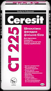 Шпаклевка фасадная финишная (белая) Ceresit СТ 225 (25 кг)