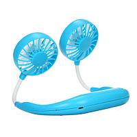 Подвійний спортивний вентилятор SUNROZ ALS88 Neckband Mini Fan на шию Блакитний  (SUN4331)