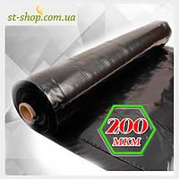 Пленка черная 200 мкм 1,5 м рукав 3 м в развороте (50 мп в рулоне)
