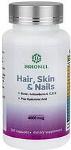 Шкіра, волосся, нігті Брионель (100 капсул)