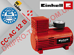 Автокомпресор Einhell CC-AC 12 В (2072112)