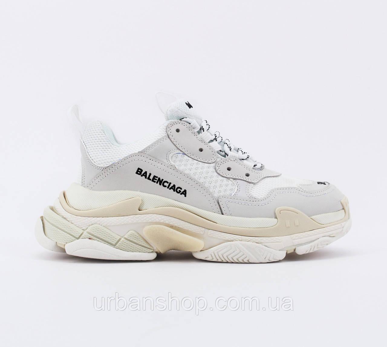 Взуття Balenciaga Triple S Cream White Beige 37