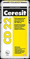 Полимерцементная крупнозернистая ремонтная смесь Ceresit CD 22 (25 кг)