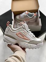 Взуття FILA Disruptor Pink/ beige combo