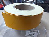 Лента светоотражающая 5 см х 50 м SR 3550 YW желтая без стрелки
