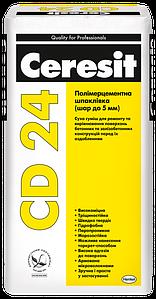 Полимерцементная шпаклевка слой до 5 мм Ceresit 25 кг CD 24