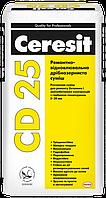 Ремонтно-восстановительная мелкозернистая смесь Ceresit CD 25 (25 кг)