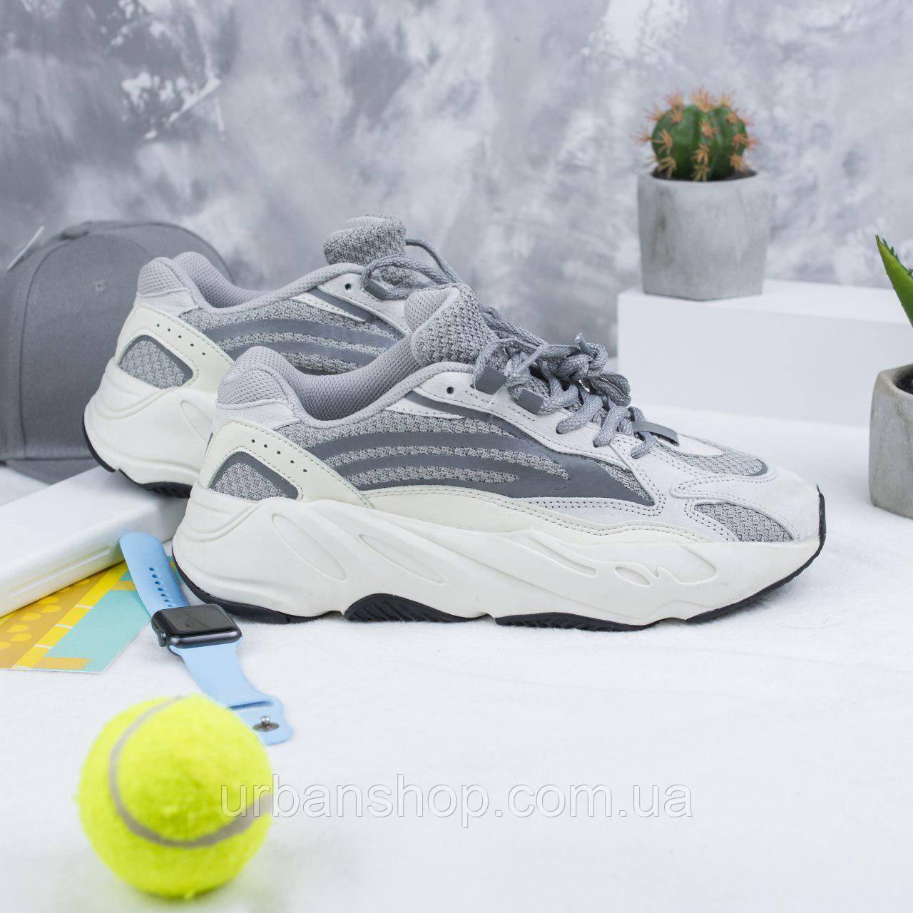 "Взуття Adidas Yeezy Boost 700 V2 ""Static"" 37"