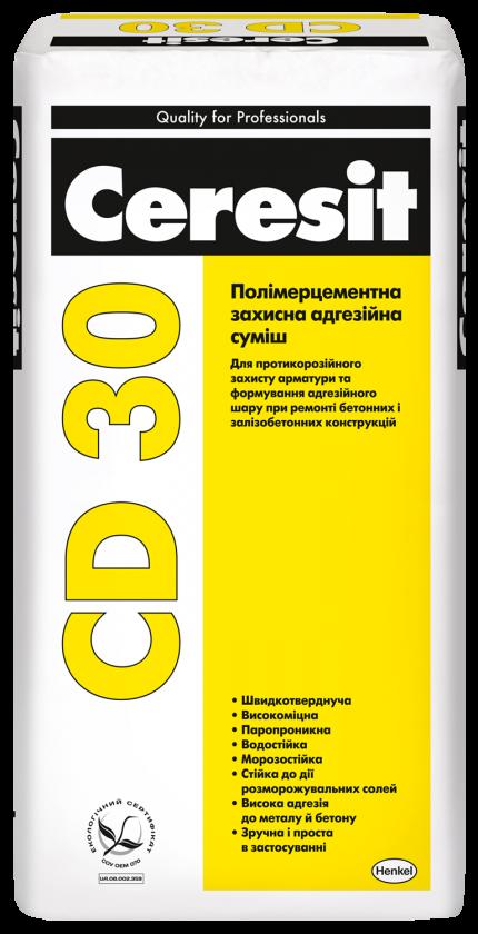 Полимерцементная защитная адгезионная смесь Ceresit 25 кг CD 30