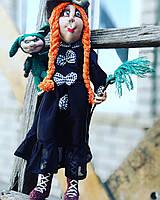 Ведьма Лола и ее помощник Чип