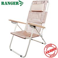 Шезлонг Ranger Comfort 1