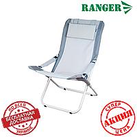 Шезлонг Ranger Comfort 2 Grey