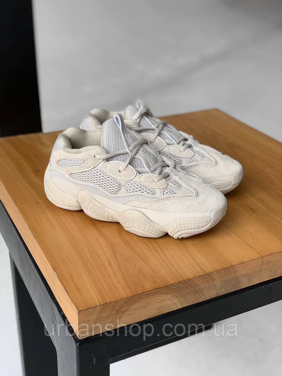 Взуття Adidas Yeezy 500 36