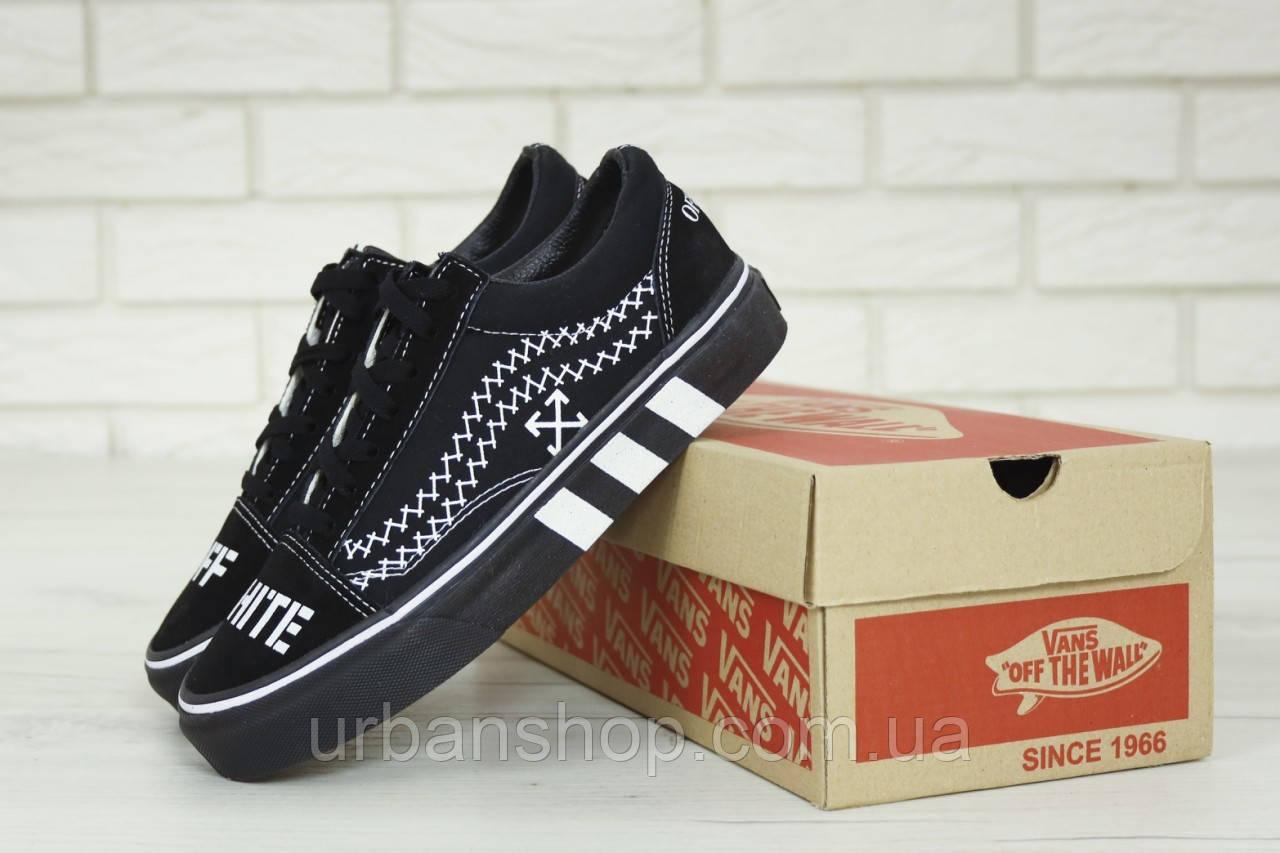 Взуття Vans Old Skool х OFF WHITE 35