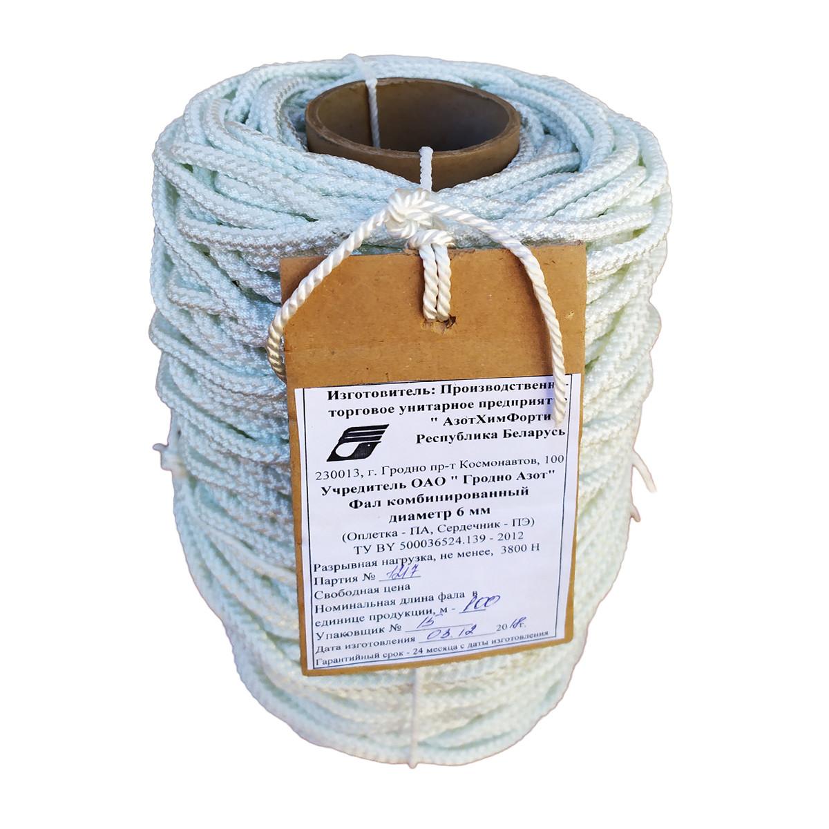 6мм - 100м  - 750кг Белорусская капроновая плетеная  веревка ПА+ПЕ со сроком службы до 50лет
