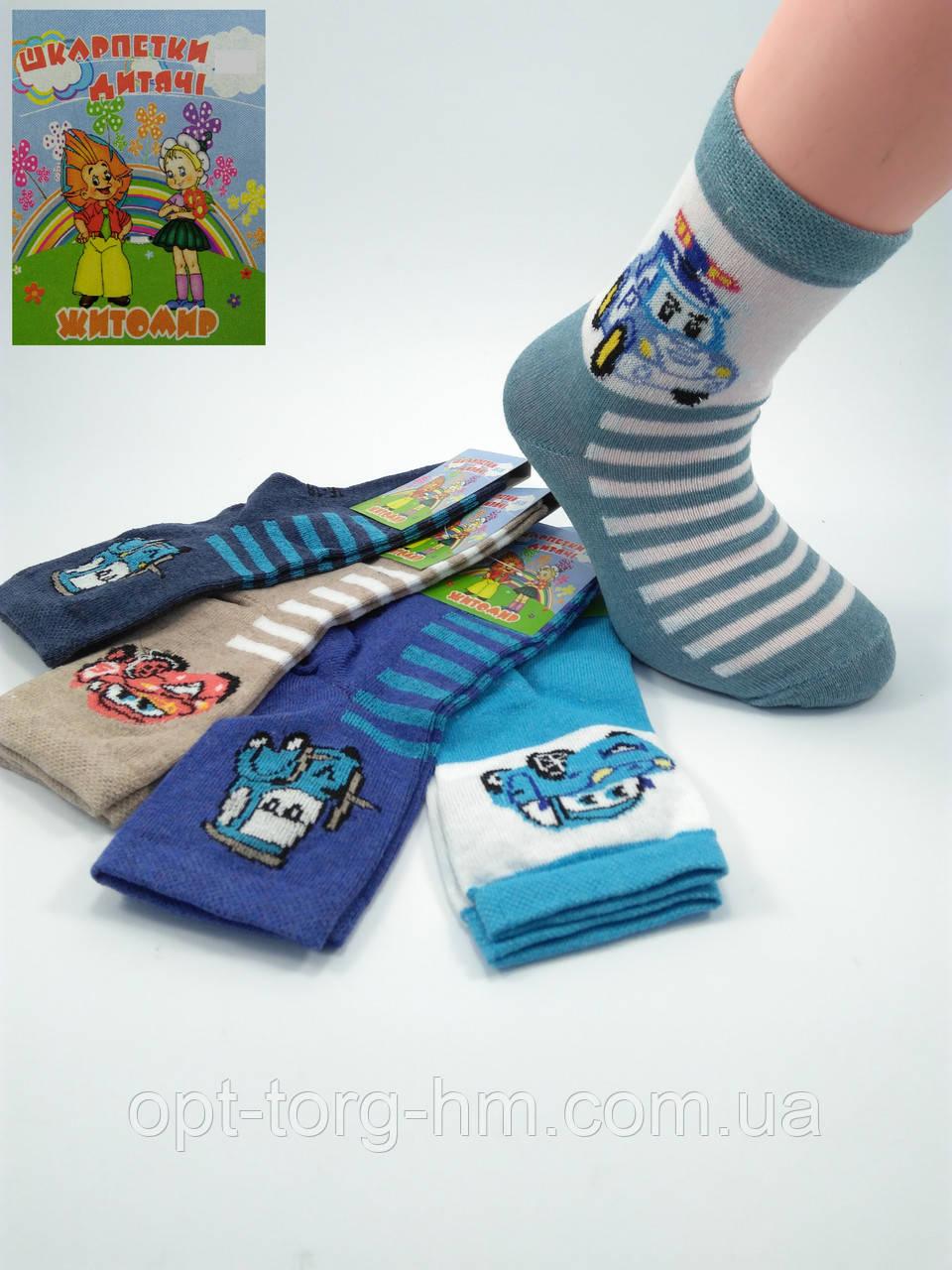 Детские носки Микс 16-18 (25-28обувь)