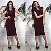 Платье с декольте, ткань: костюмка.  Размер:С,М, Л(М и Л под заказ). Разные цвета (6492 ), фото 5