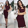 Платье с декольте, ткань: костюмка.  Размер:С,М, Л(М и Л под заказ). Разные цвета (6492 ), фото 6