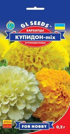 Бархатцы Купидон - 0.5г - Семена цветов, фото 2
