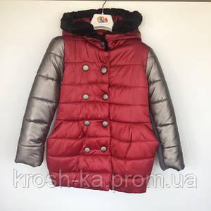 Пальто зимнее для девочки синтепон Vilen Китай бордовый 8125