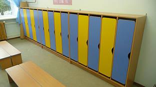 Шкаф детский для одежды на 5 секций. W23