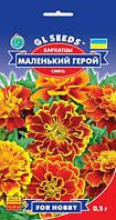 Семена цветов - Бархатцы Маленький герой (смесь) - 0.5г