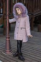 Пальто демисезонное для девочки Доминика (122 размер) (Suzie)Сьюзи Украина лавандовое 37706