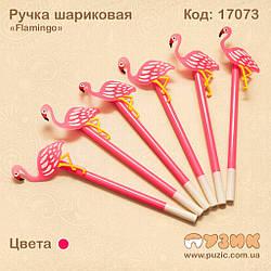 """Ручка шариковая """"Flamingo"""""""