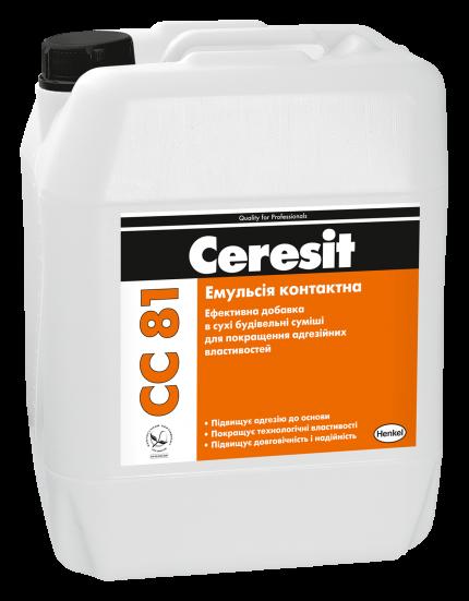 Емульсія контактна Ceresit 2 л CC 81