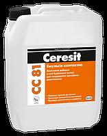 Эмульсия контактная Ceresit CC 81 (10 л)