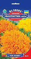 Семена цветов - Бархатцы Фантастик микс - 0.5 г