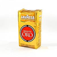 Кофе молотый Lavazza Qualita Oro 250гр. (Италия)