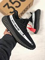 Взуття Adidas х Off-White 41, фото 1