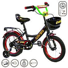 Велосипед 2-х колёсный Corso 14 (черный)