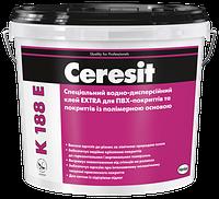 Специальный водно-дисперсионный клей EXTRA для ПВХ-покрытий и покрытий с полимерной основой Ceresit K 188 E
