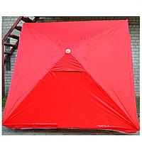 Зонт 3х3 м, с клапаном. Серебренное покрытие. Красный