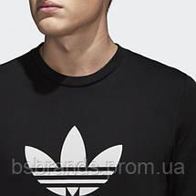 Мужская футболка adidas ADICOLOR TREFOIL(АРТИКУЛ:CW0709) (2020/1), фото 2