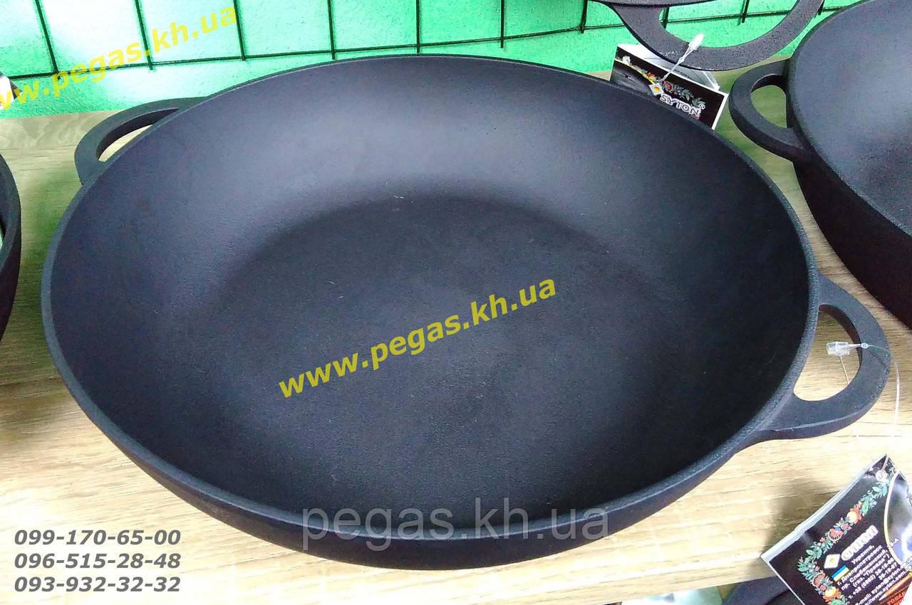 Сковорода жаровня чавунна 300 мм. печі, барбекю, мангал
