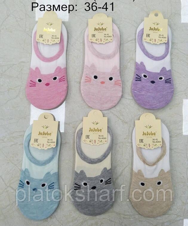 Носки женские, женские носки следы с тормозами и Рисунком