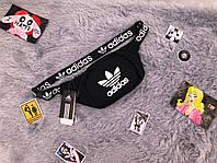 Поясна сумка Adidas ., фото 1