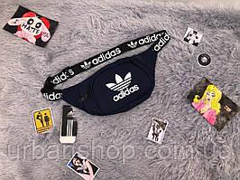 Поясна сумка Adidas .