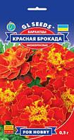 Семена цветов - Бархатцы Красная брокада - 0.5 г