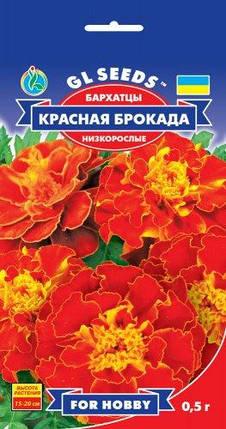 Бархатцы Красная брокада - 0.5 г - Семена цветов, фото 2