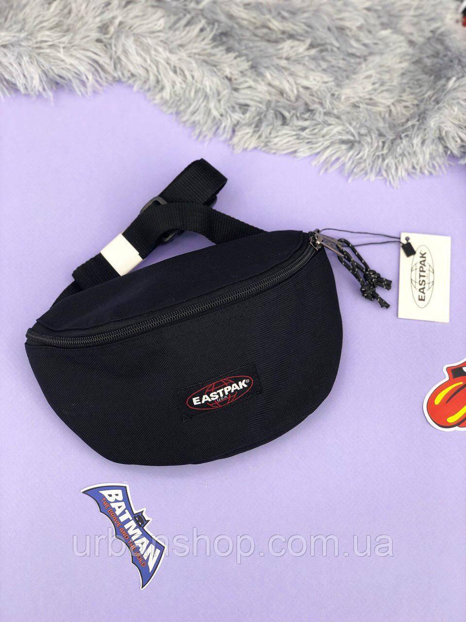 Поясна сумка EASTPAK black