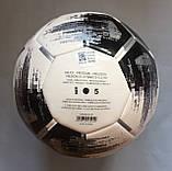 Мяч футбольный Adidas Team Glider CZ2230 (размер 5), фото 3