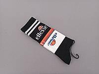 Шкарпетки Ellesse black