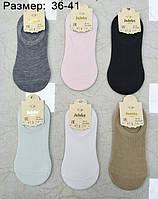 Носки следы для девочек подростков Однотонные, Следы силикон